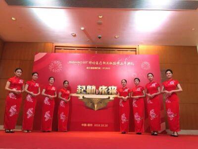 xinshangban