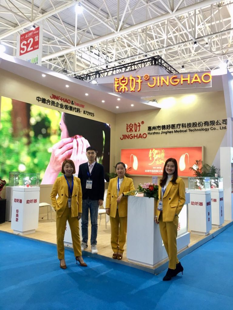 CMEF 2019 Jinghaoメディカルブースセールスチーム(中国本土)