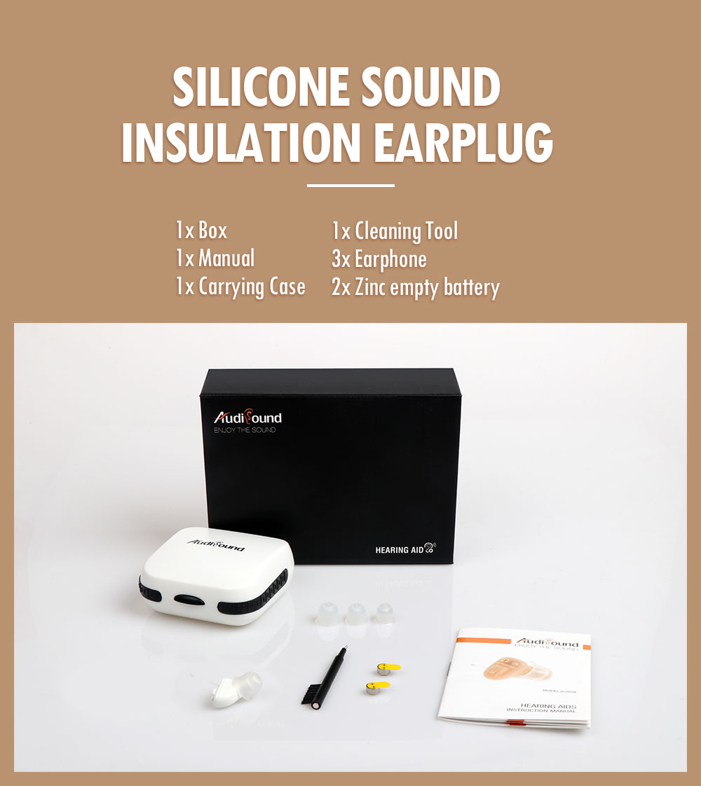 A17 slilicome sound insulation earplug packing list